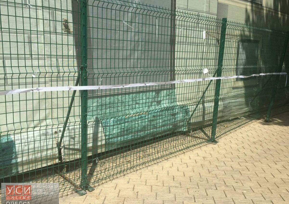 Неизвестные похитили несколько баннеров с Антитрухановского майдана (фото) «фото»