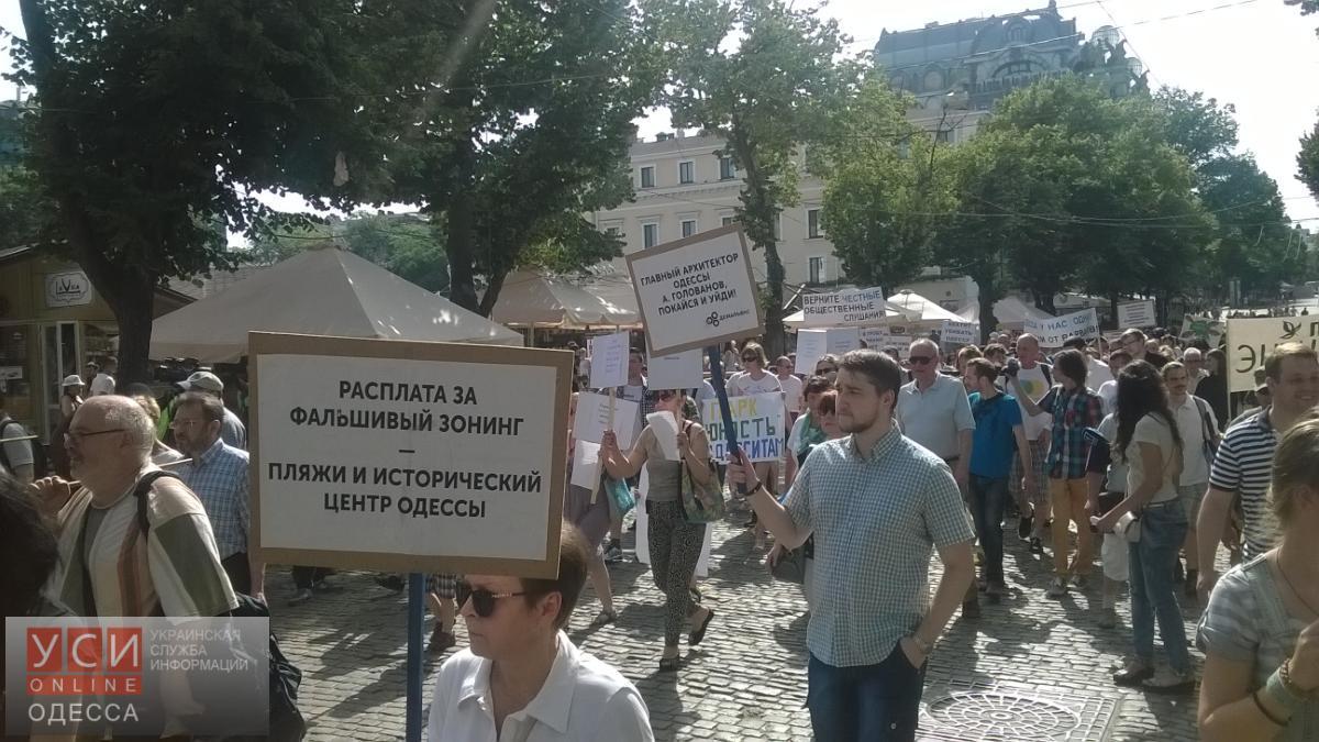 В центре Одессы прошел марш против зонинга «фото»