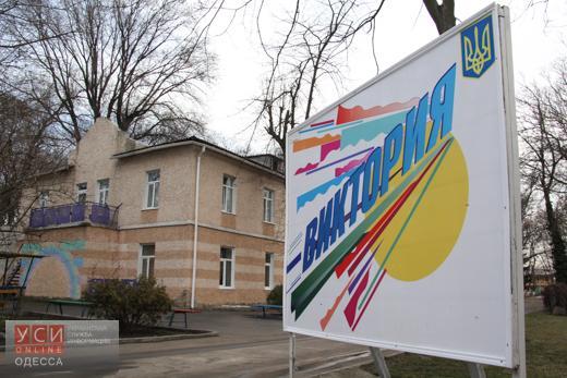 Детские мечты Труханова воплощает скандальная фирма — за недетские деньги «фото»