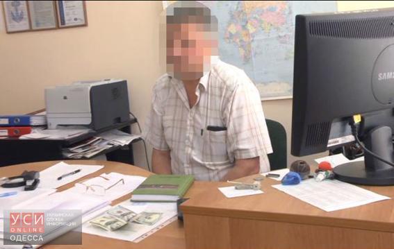 Инспектор Регистра судоходства Украины в Одессе задержан на взятке в 200 долларов «фото»