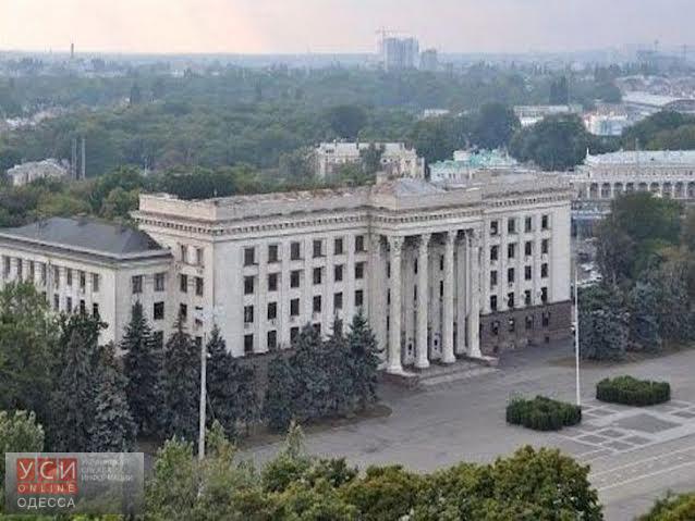 Дом Профсоюзов в Одессе оцеплен «фото»