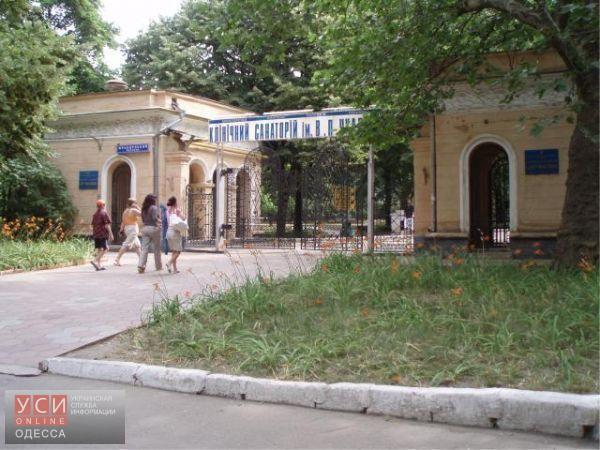 В Одессе бизнесмену не удалось отсудить землю санатория на Французском бульваре «фото»