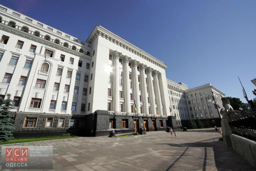 Одесских активистов возмутила позиция Администрации Президента по поводу российского гражданства Труханова «фото»