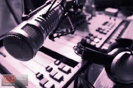 «Украинизация» радиовещания не навредит одесским радиостанциям, — мнение «фото»