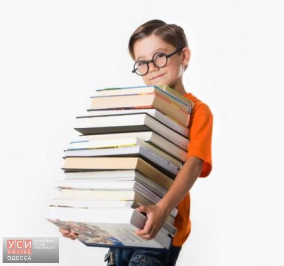 В Одессе для школьников купят новые учебники «фото»