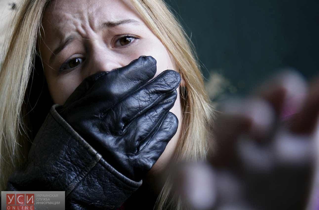 Харьковчанку увезли в Одессу и заставляли заниматься проституцией «фото»