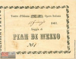 opera-theatre.history-old.theatre_32