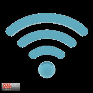 Бесплатный Wi-Fi появился в одесском Главпочтамте «фото»