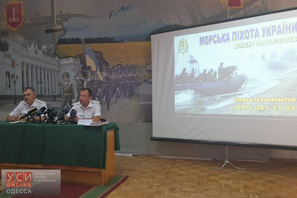 Украинскому военному флоту нужно отобрать на контрактную службу еще около 5 000 человек