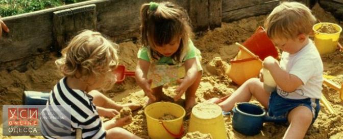 В Одессе никто не хочет отвечать за детские площадки