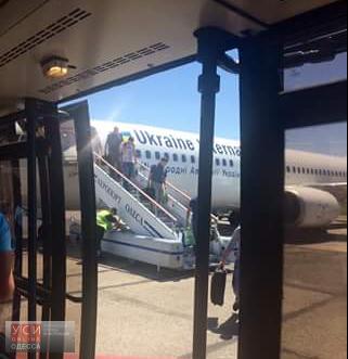 Одесситы вернулись после блокады в Стамбульском аэропорту (фото) «фото»