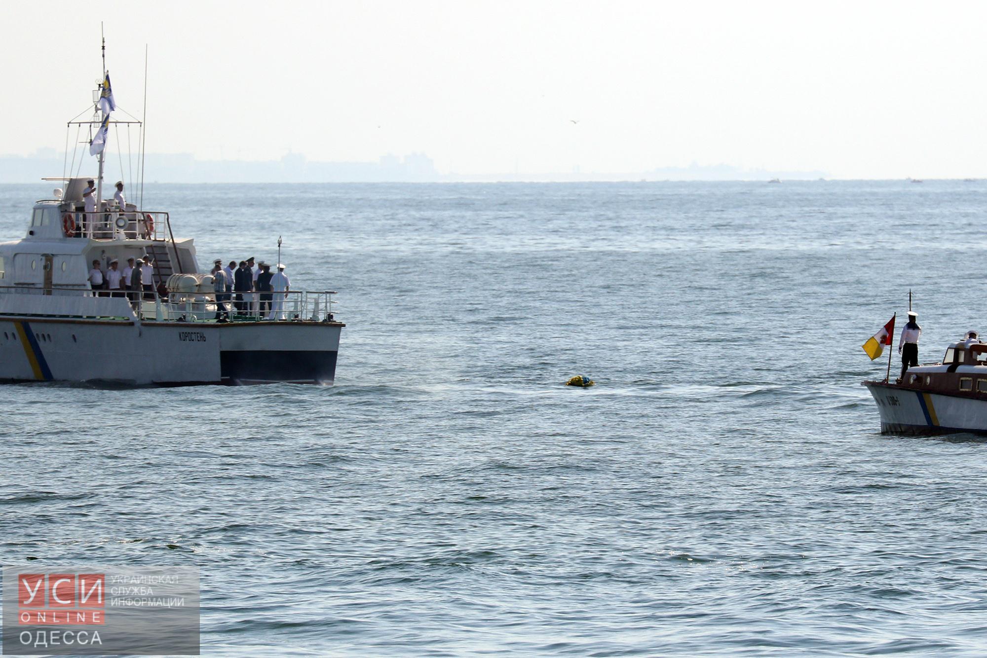 В Одессе отметили День Военно-морских сил Украины (фоторепортаж)