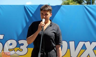 Надежда Савченко: Одесситы умеют ловить правильное течение «фото»
