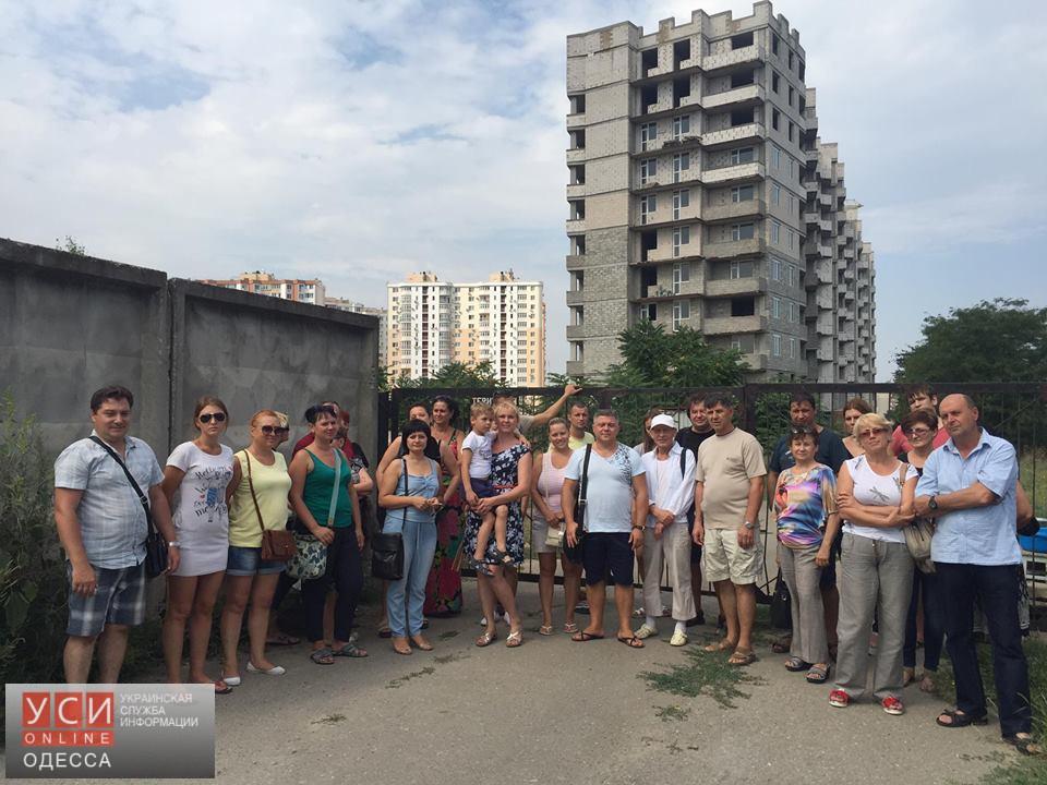 Жертвы одесского недостроя пожаловались Порошенко