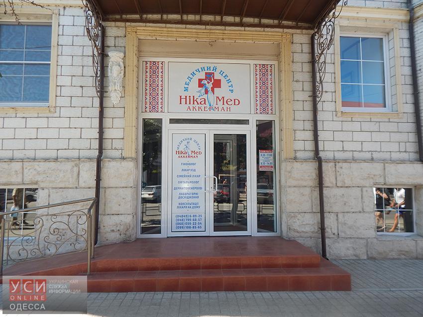 Информация озаминировании медицинского центра вОдесской области неподтвердилась
