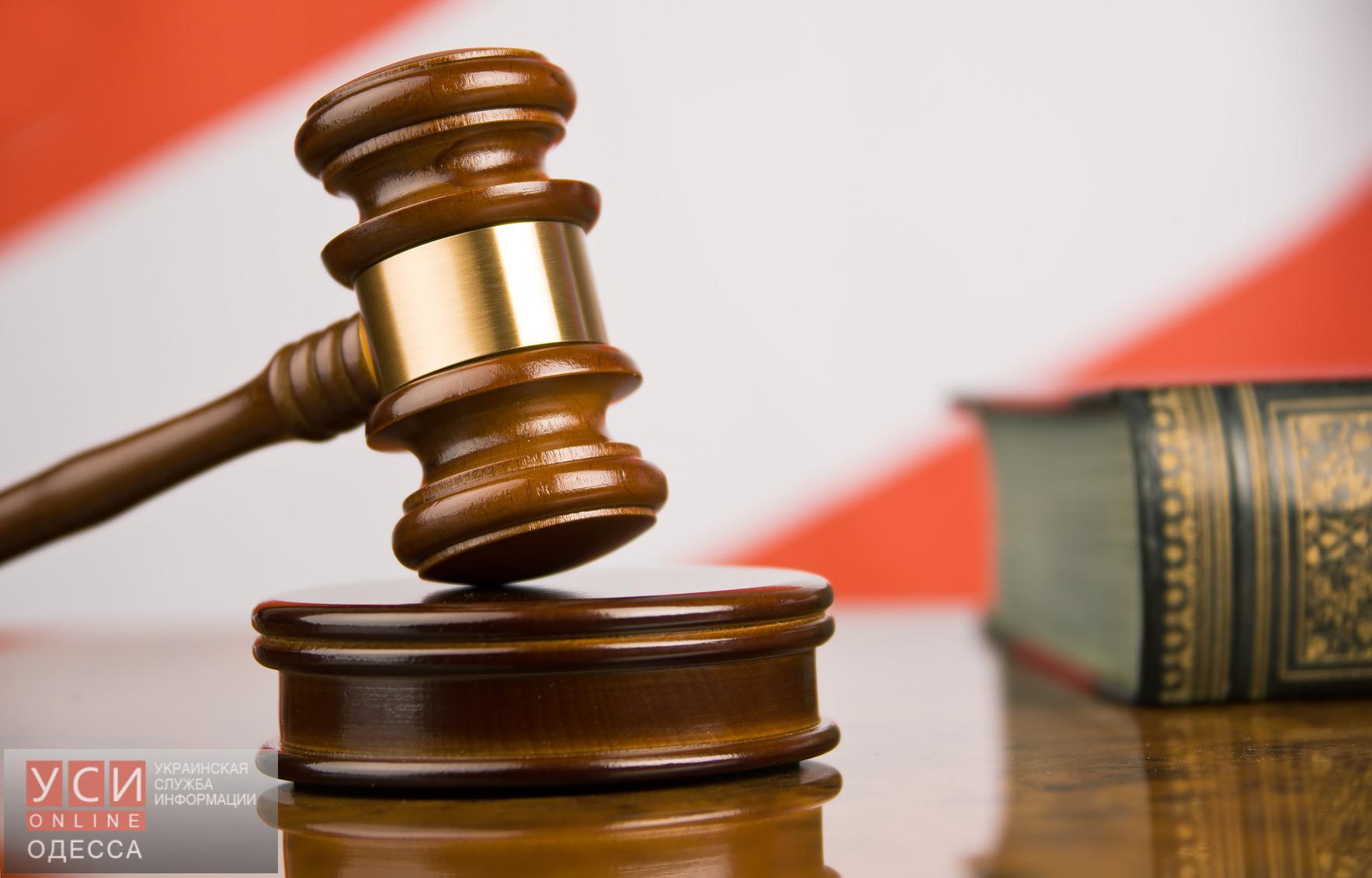 Всуд передали дело полицейских, которые выбивали показания силой