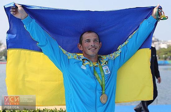 Украина завоевала 2-ое золото наОлимпиаде