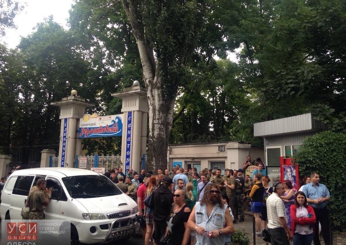 Представители Минюста не могут попасть в заблокированный санаторий Лермонтовский (фото) «фото»