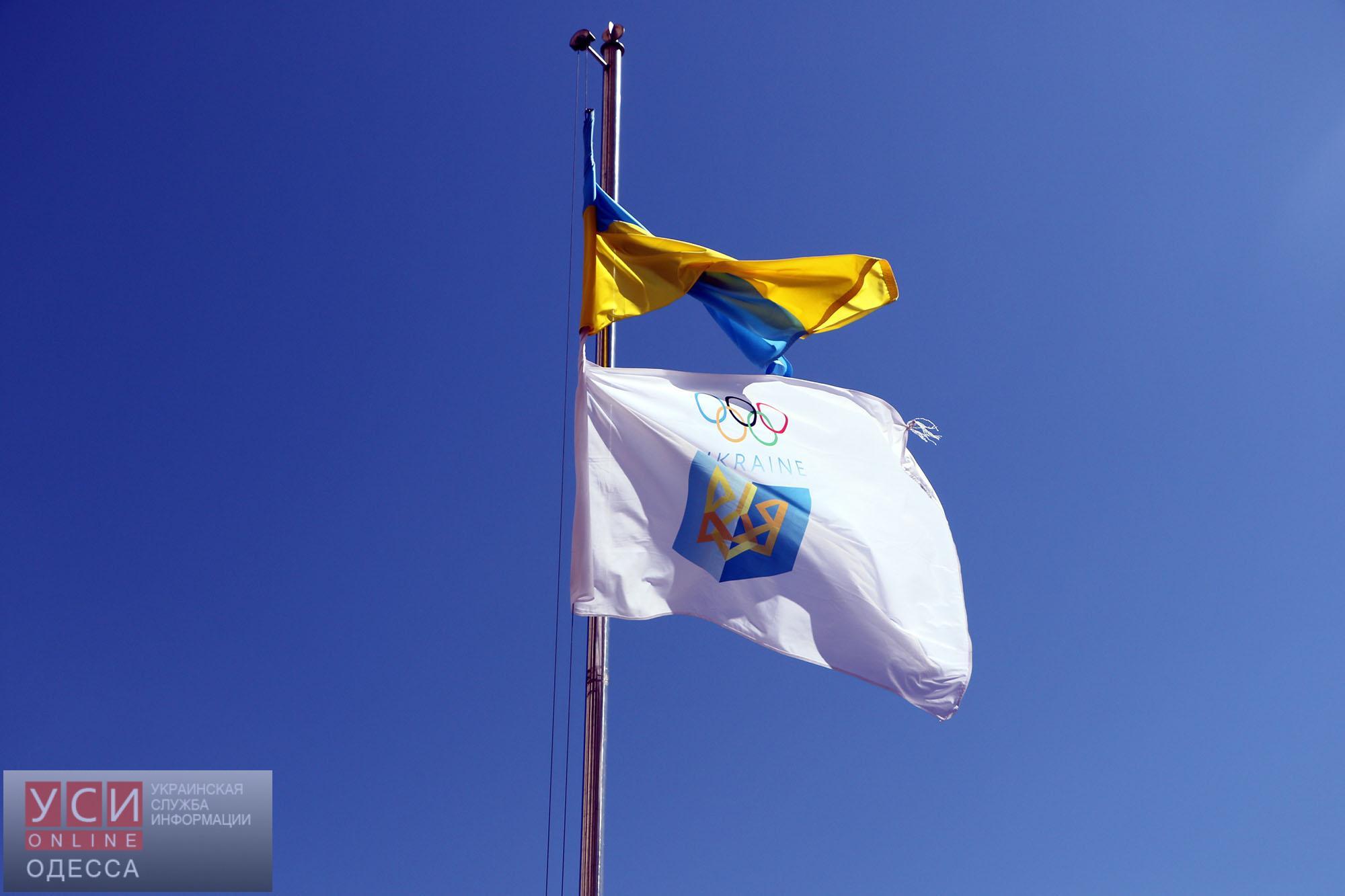 Олимпийский флаг подняли над Одесской ОГА (фото)