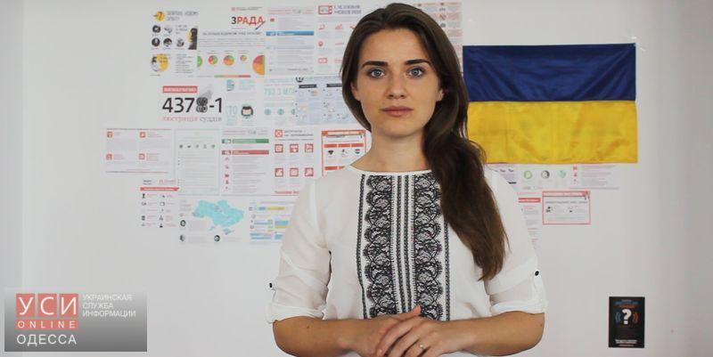 НаОдесчине нелегально ставят пограничников - Марушевская