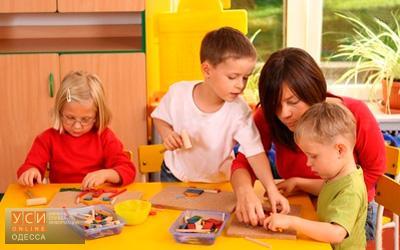 Реформа школьного образования: В2029 году вУкраине появится 12-й класс