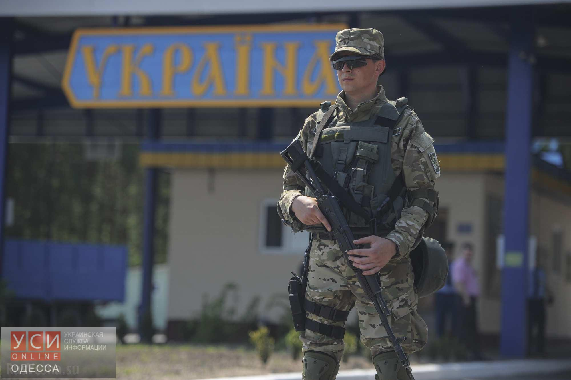 Госпогранслужба иОБСЕ разработали план возвращения контроля над границей