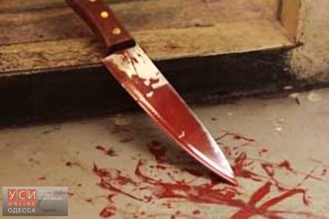 В Одесской области зарезали супружескую пару и сильно ранили их двоих детей