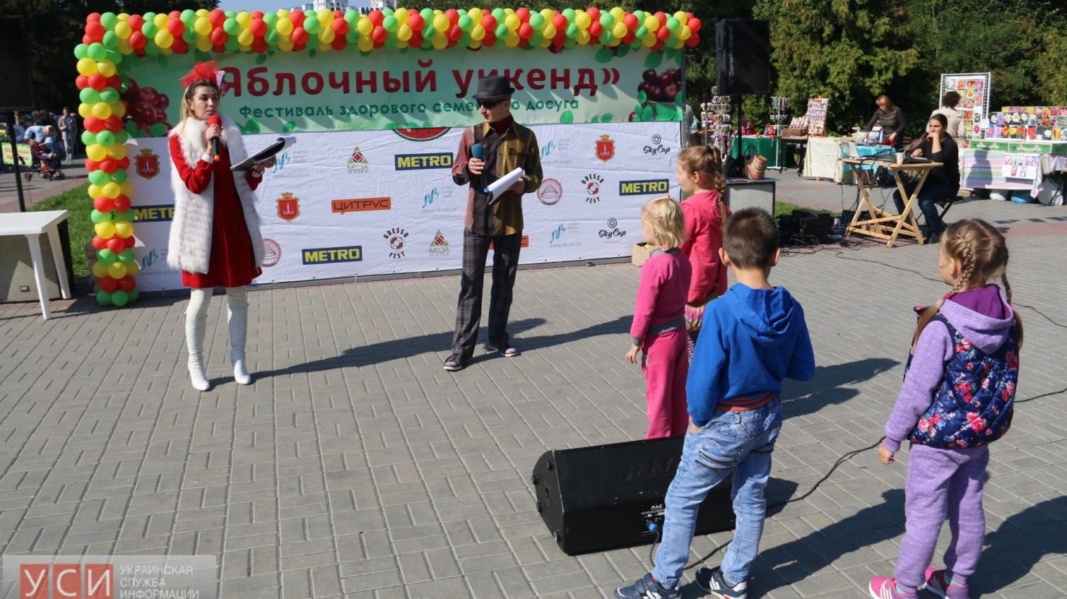 В Парке победы прошел Яблочный фестиваль (фоторепортаж) «фото»