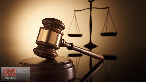 Счета Одесского припортового завода арестованы судом