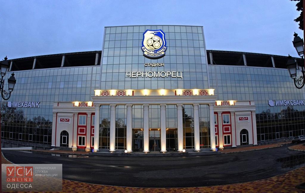 ВФФУ подтвердили, что Украина примет Финляндию вОдессе