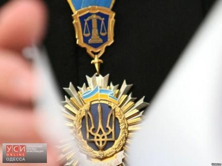 Одесская судья оказалась крупной землевладелицей (документ) «фото»
