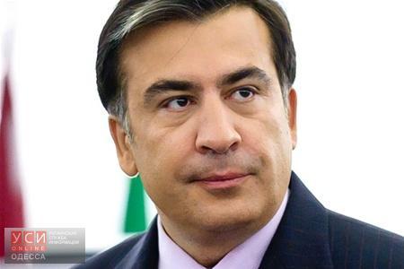 Саакашвили: «Добровольные пожертвования должны быть запрещены» «фото»