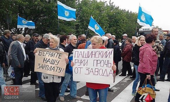 Под Николаевом судостроители перекрыли дорогу ивыдвинули два требования