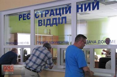 В Одессе супруги пытались переоформить автомобиль, на котором скрылся виновник ДТП «фото»