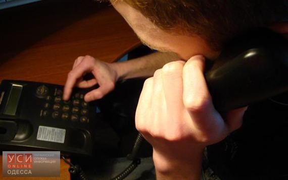 СБУ сообщила о задержании «телефонного террориста» из Одесской области «фото»