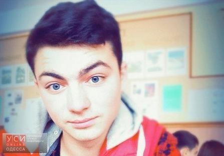 Под Одессой разыскивают пропавшего ребенка из детского лагеря (фото) «фото»