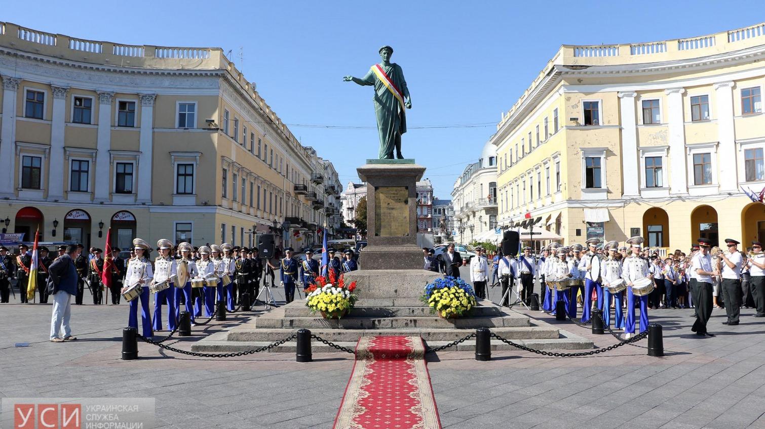 В Одессе подняли флаг: празднование Дня города началось (фото) «фото»
