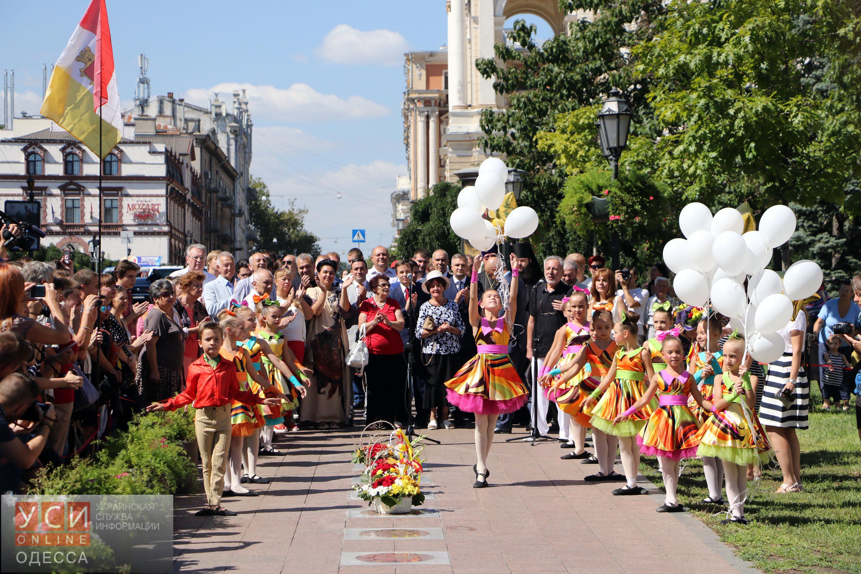 НаАллее Звезд Одессы открыты новые имена