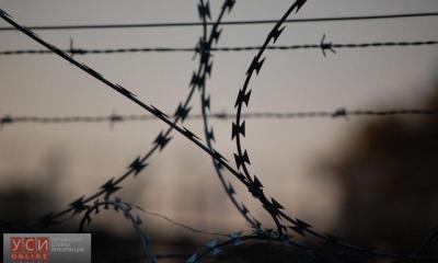 Об особенностях жизни заключенных в Ширяевском исправительном центре «фото»
