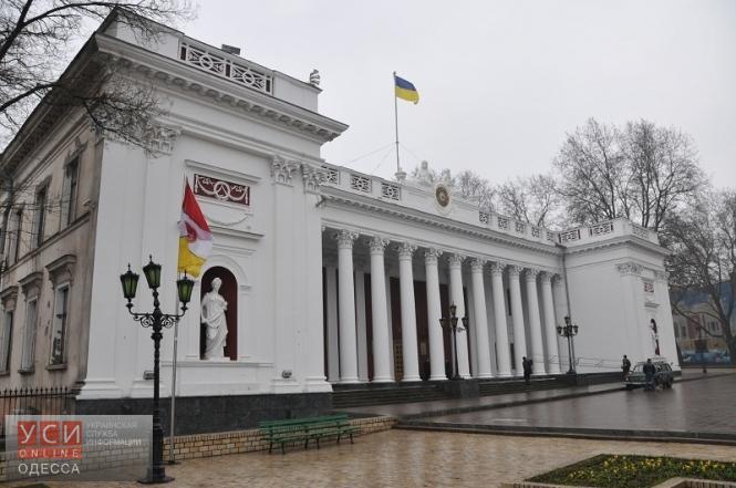 Фирма боевика из «ДНР» получила льготу от Одесского горсовета «фото»