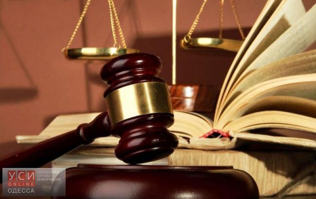Суд заочно арестовал Лорткипанидзе