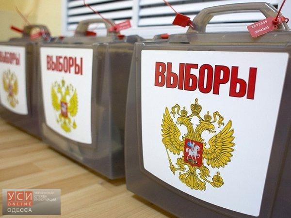 ЦИКРФ иМИД Российской Федерации обсудят голосование россиян вУкраинском государстве