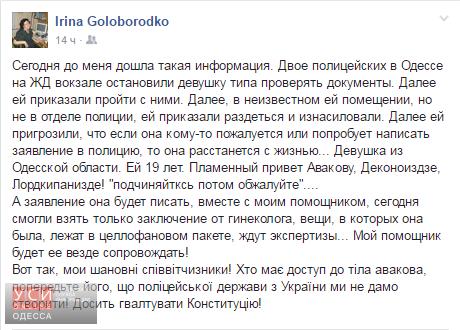Патрульный полицейский задержан на Львовщине на взятке 7,8 тыс. грн, - СБУ - Цензор.НЕТ 1508