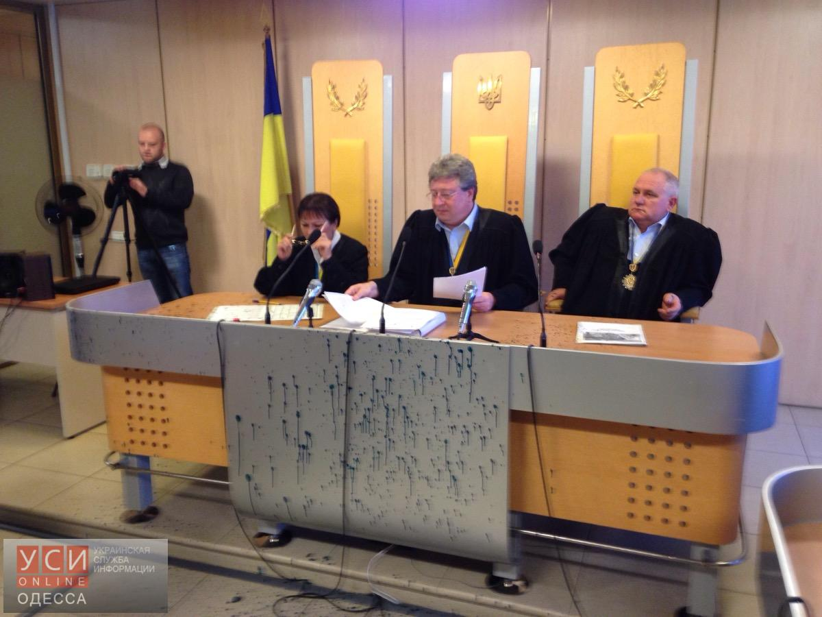 Два суда вОдессе остановили работу из-за враждебных активистов