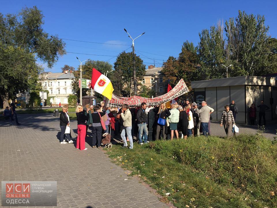 Милиция проверяет информацию оминировании Дома профсоюзов вОдессе