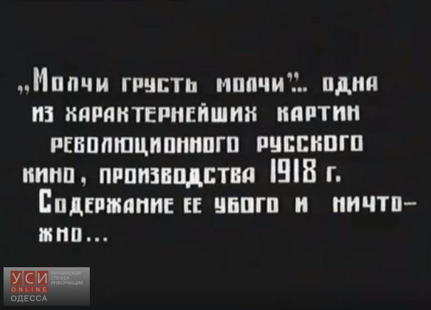 Одесская киностудия выложила вYouTube все свои фильмы