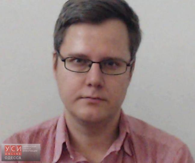 Одесский историк пожаловался, что его «преследуют сепаратисты»