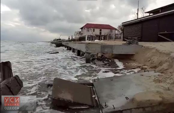 Часть новой набережной в Затоке обрушилась в воду во время шторма (видео)