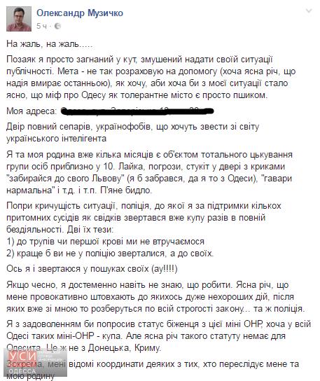 bezymyannyj2