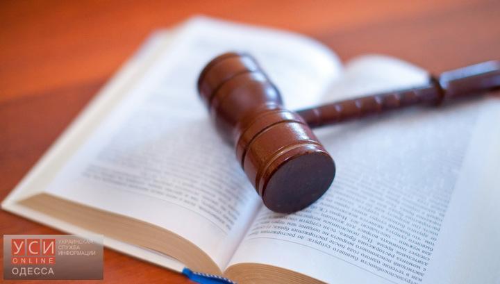 Суд снова арестовал имущество экс-первого замглавы совета начальников «Дельта Банка»